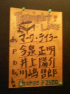 200711022146000.jpg