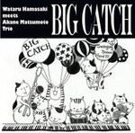 BigCatch1.jpg