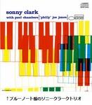 Sonny-Clark-Trio.jpg