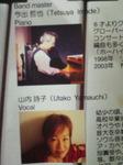 200611241116001.jpg