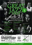 jazz_omote_s.jpg